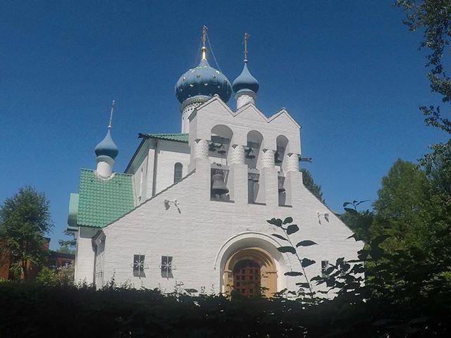 Russische Kirche In Hamburg